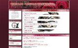 無料ブログ作成代行例  メイク系サイト制作例